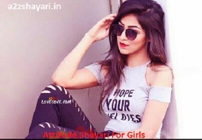 girl-attitude-shayari