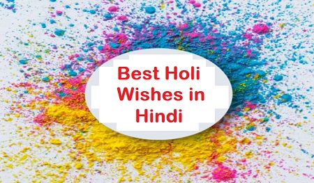 happy holi wishes 2021