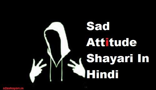 sad Attitude shayari