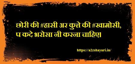 haryanvi attitude status