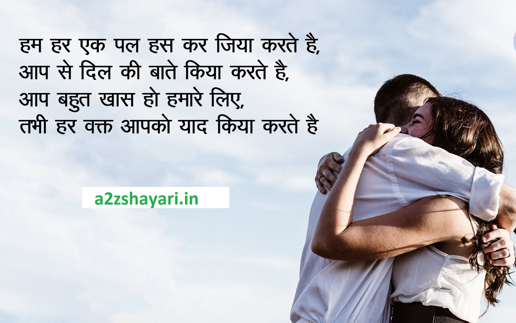 Top 10 love Shayari in Hindi