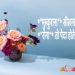 2 Line Good Morning Shayari in Hindi
