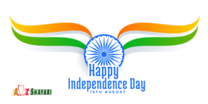 15 august 2021 independence day of India