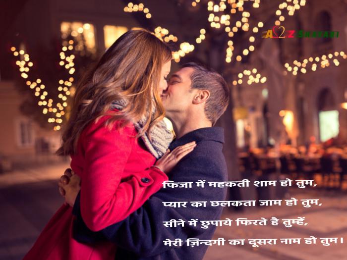 Mohabbat Romantic Shayari in Hindi