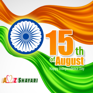 independence day of India 15 august 2021