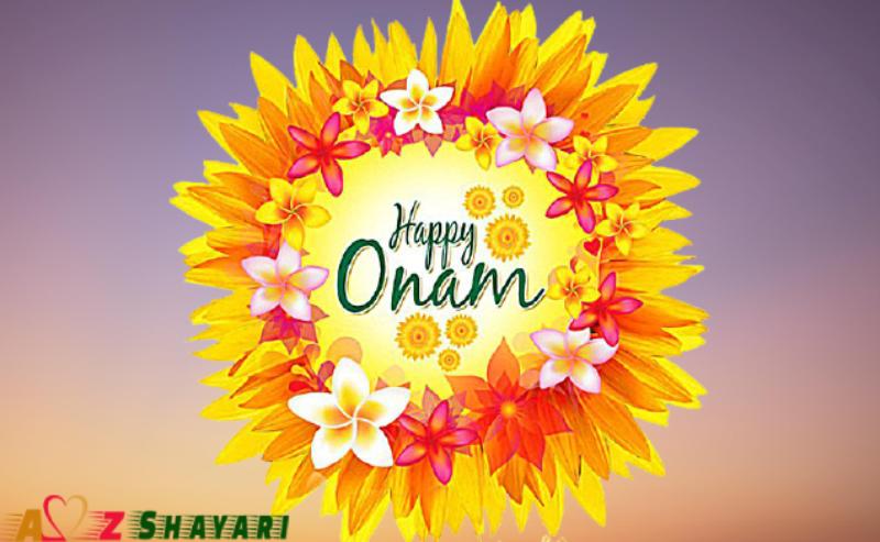 Happy Onam image 2021