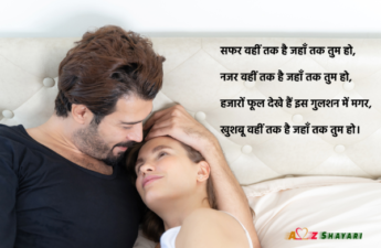 Top 10 Romantic Shayari